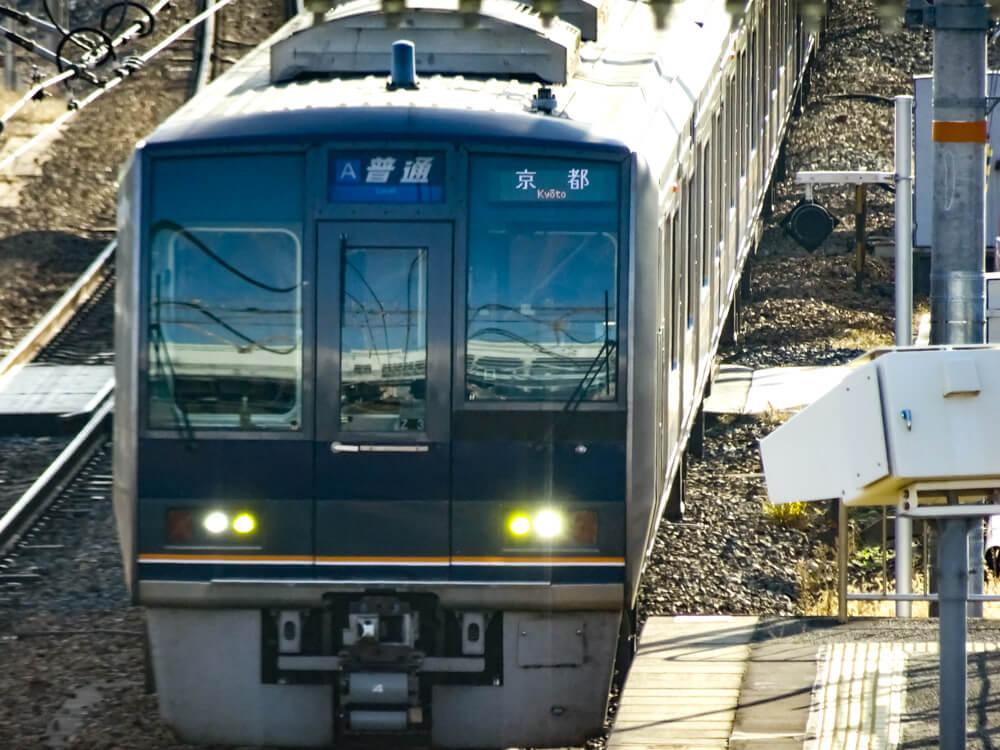 JR普通京都行き207系