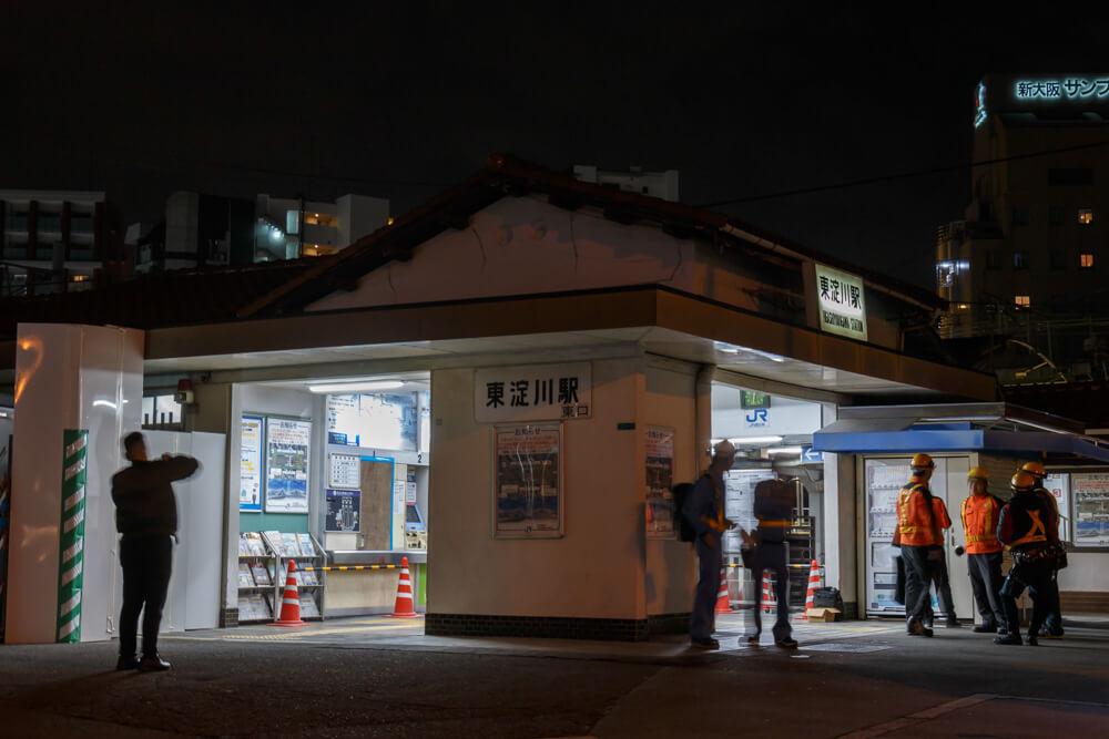 東淀川駅切替え