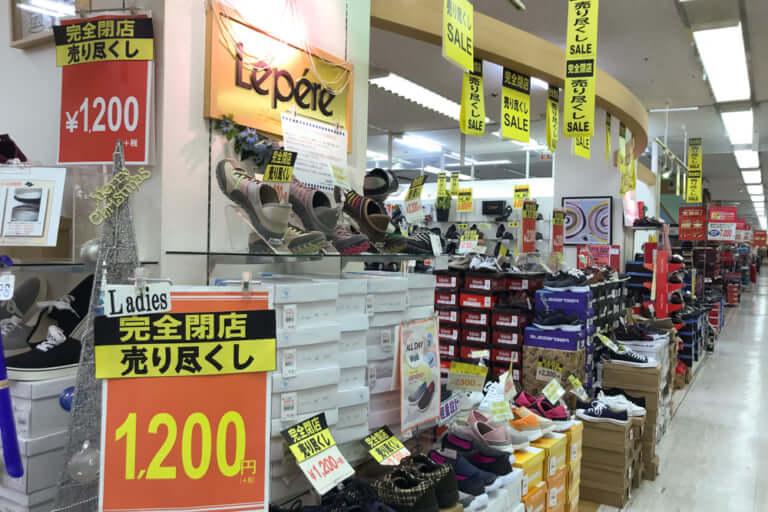 【東淀川区】まさかの3店続けて。イズミヤ上新庄店内にある専門店が年始に閉店してしまいます。