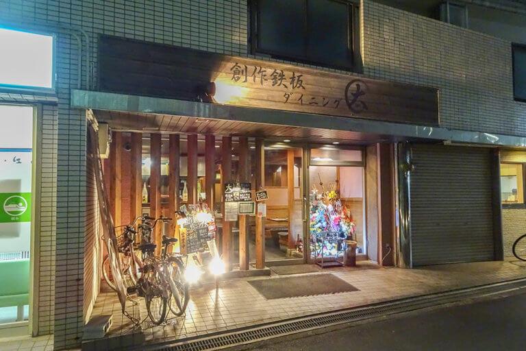 【東淀川区】ヤナギブソン・シャンプーハットこいで・チュートリアル福田の3人が上新庄のお店へおでかけ♪本日4日夕放送のten.で特集されるようですよ!