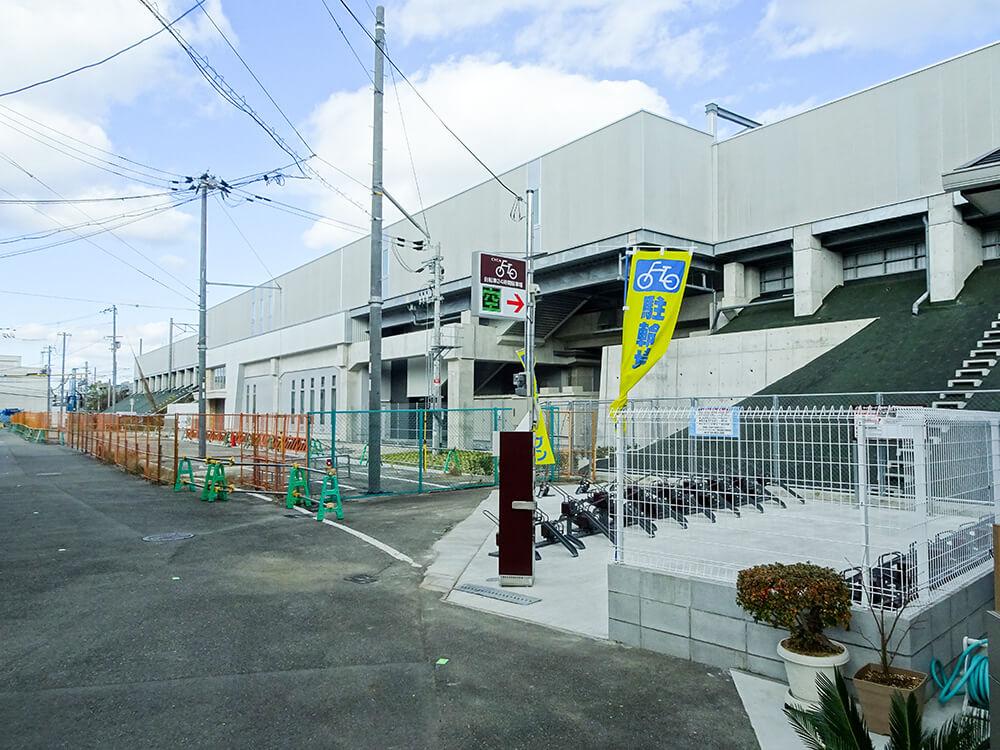 JR淡路駅横サイカパーク