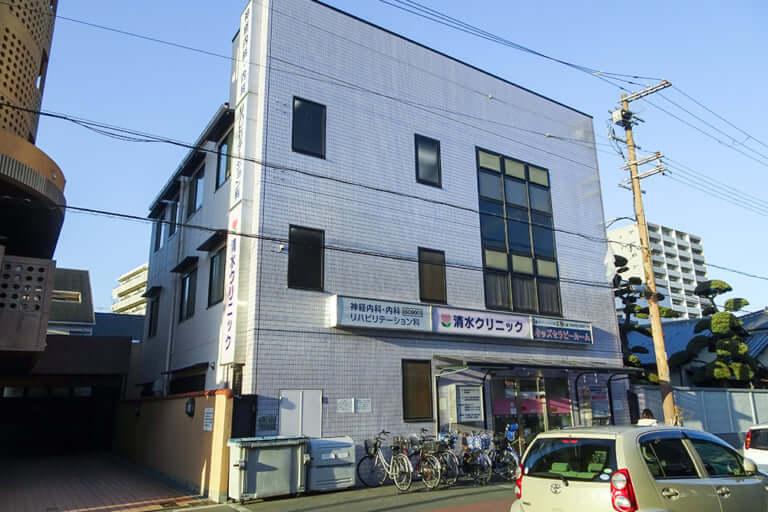 JOB_清水クリニック
