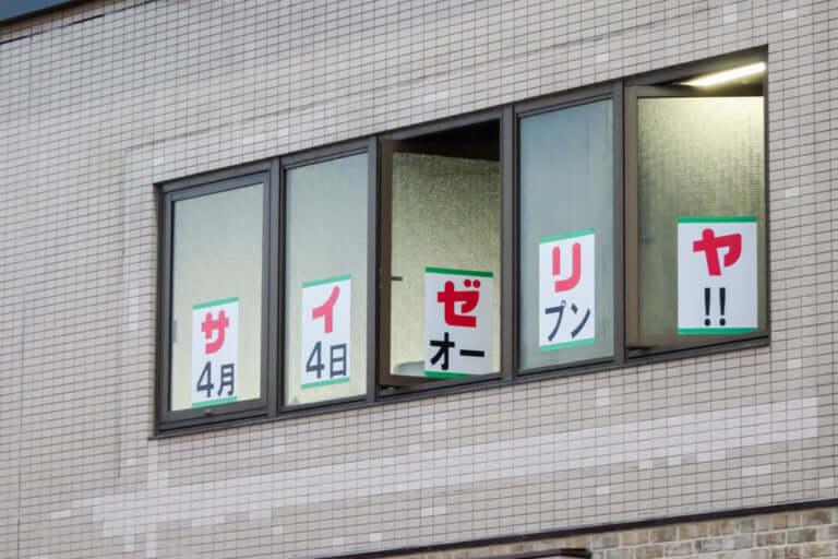 【東淀川区】今度は駅前!上新庄駅南口すぐにサイゼリヤがオープンするようです!