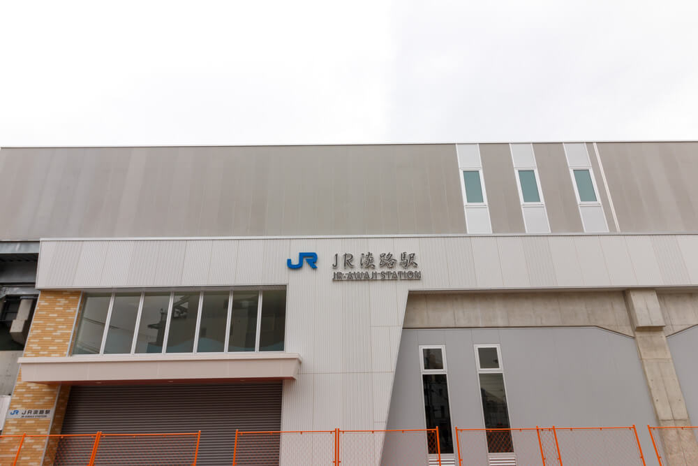 JR淡路外観