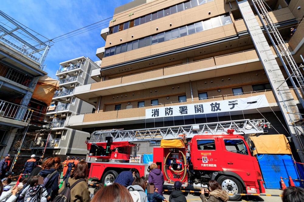 東淀川消防署開放デー2019