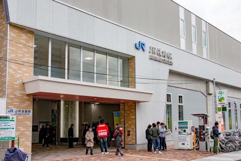 【東淀川区】7月3日にABC朝日放送の「今ちゃんの「実は…」」で大阪 淡路の麺店特集がされていました!11日まで見逃し配信、今からでもチェックできますよ!