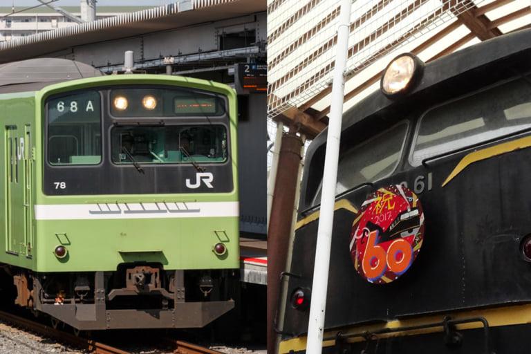 【東淀川区】ついに1週間後、おおさか東線JR淡路駅開業!当日は東淡路にあるあの機関車も内部公開されたり、商店街でイベントが開催されます☆