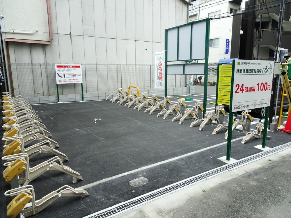 淡路駐輪駐車場