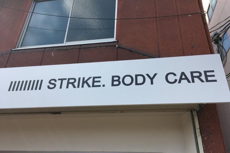 StrikeBodyCare