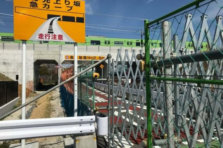 【東淀川区】ついにこの夏 淀川通から豊里方面へ川沿いの道をまっすぐ直進できる対面通行化が実現するようです!