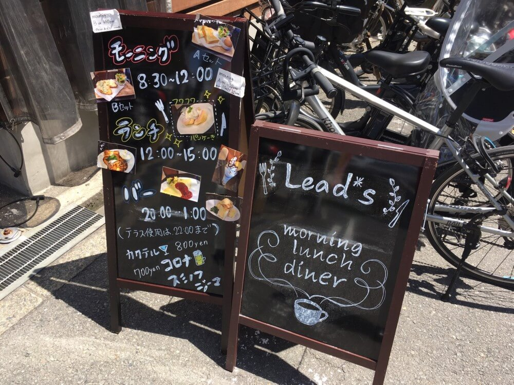 Cafe&Bar Lead*s