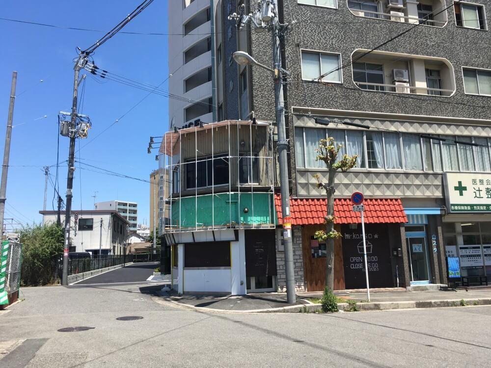 じゃんぼ総本店 東淀川駅前 閉店