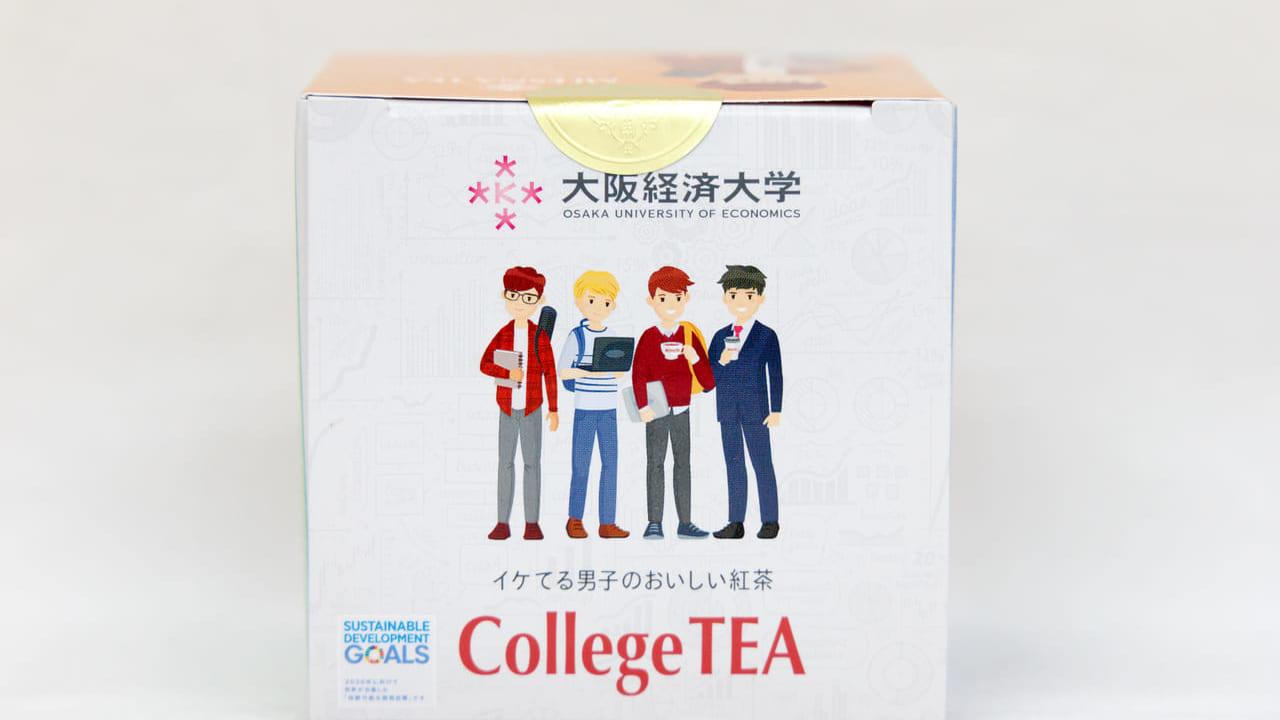 大阪経済大学カレッジティー