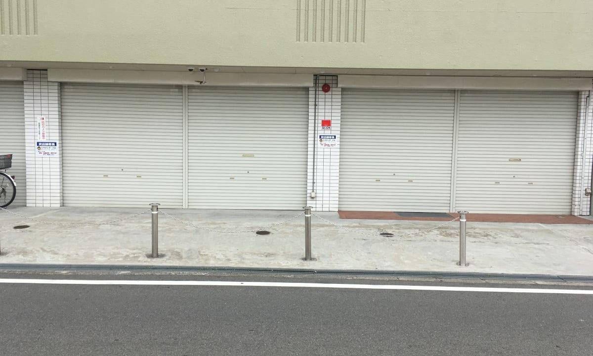明光義塾井高野教室