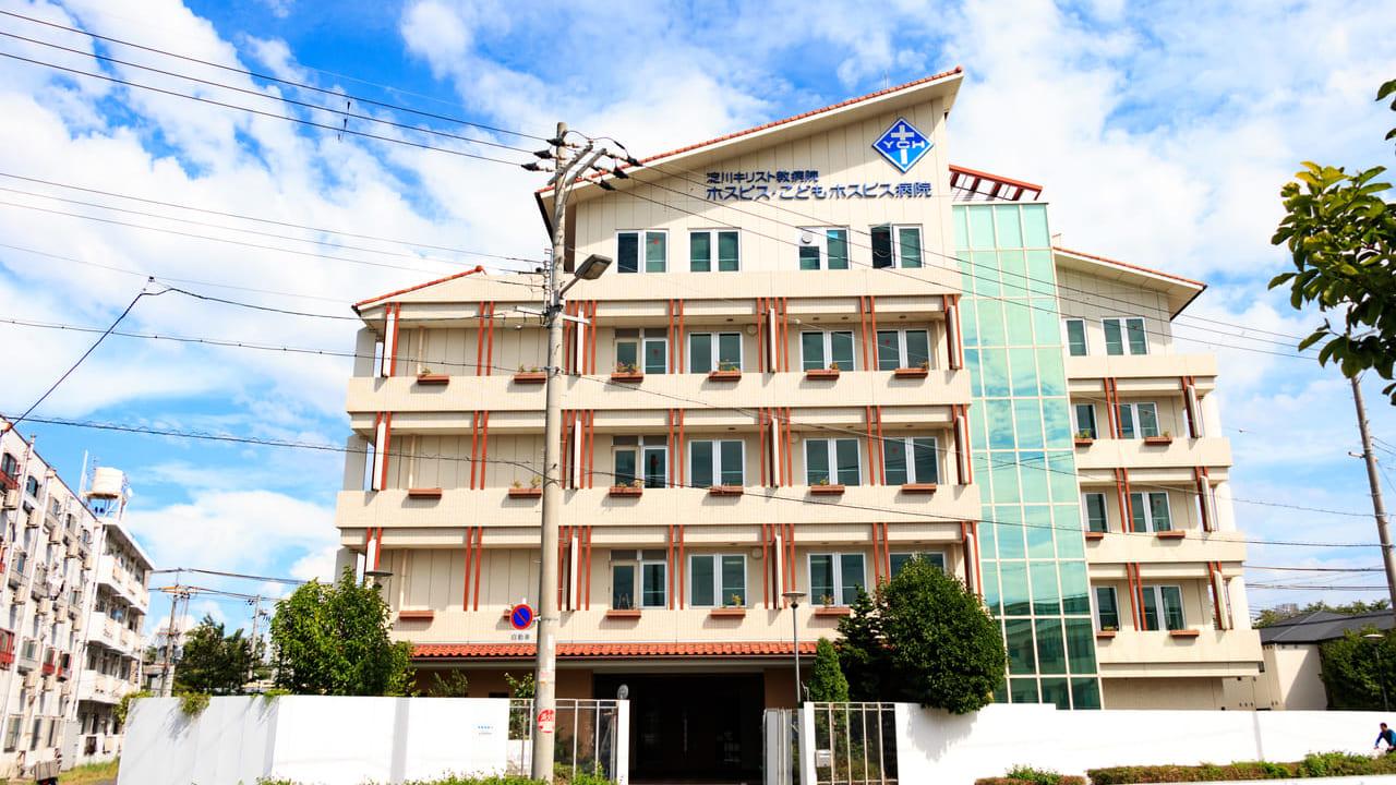 淀川平成病院