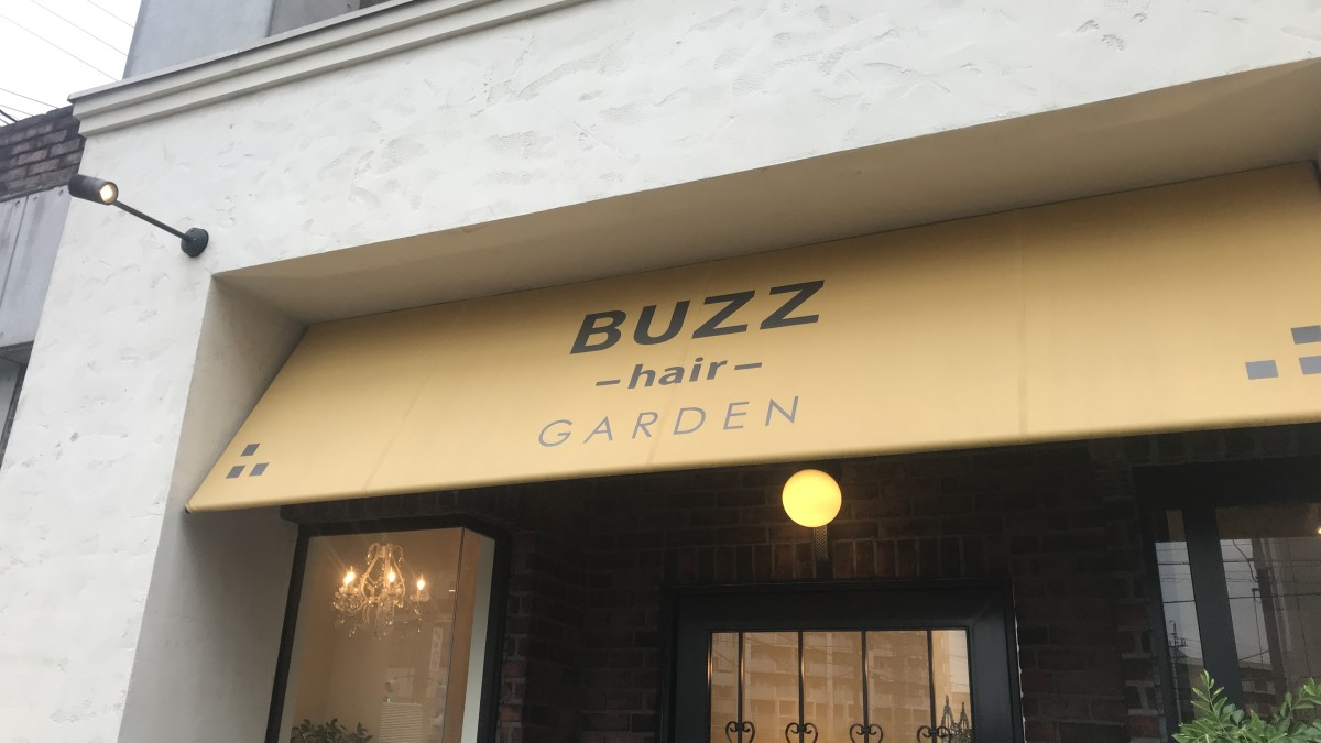 BUZZhair GARDEN