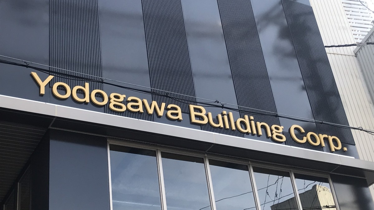 Yodogawa Building