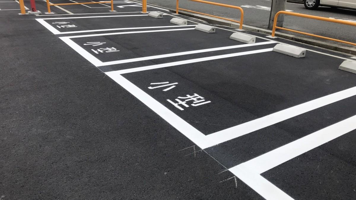 菅原7パーキング