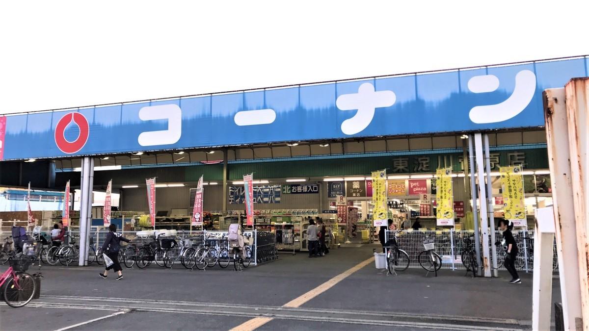 ダイソー コーナン東淀川菅原店