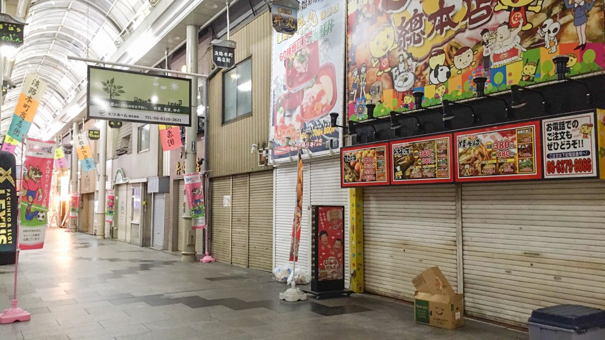熟成純正食パン専門店 本多 大阪淡路店