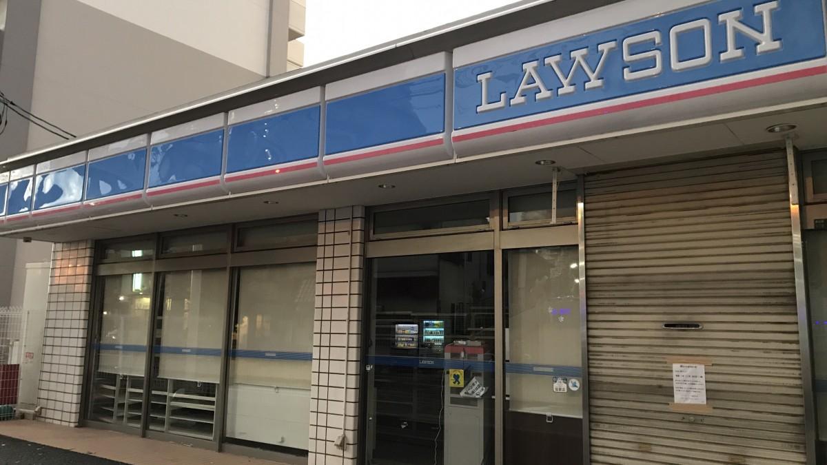 ローソン東淡路店