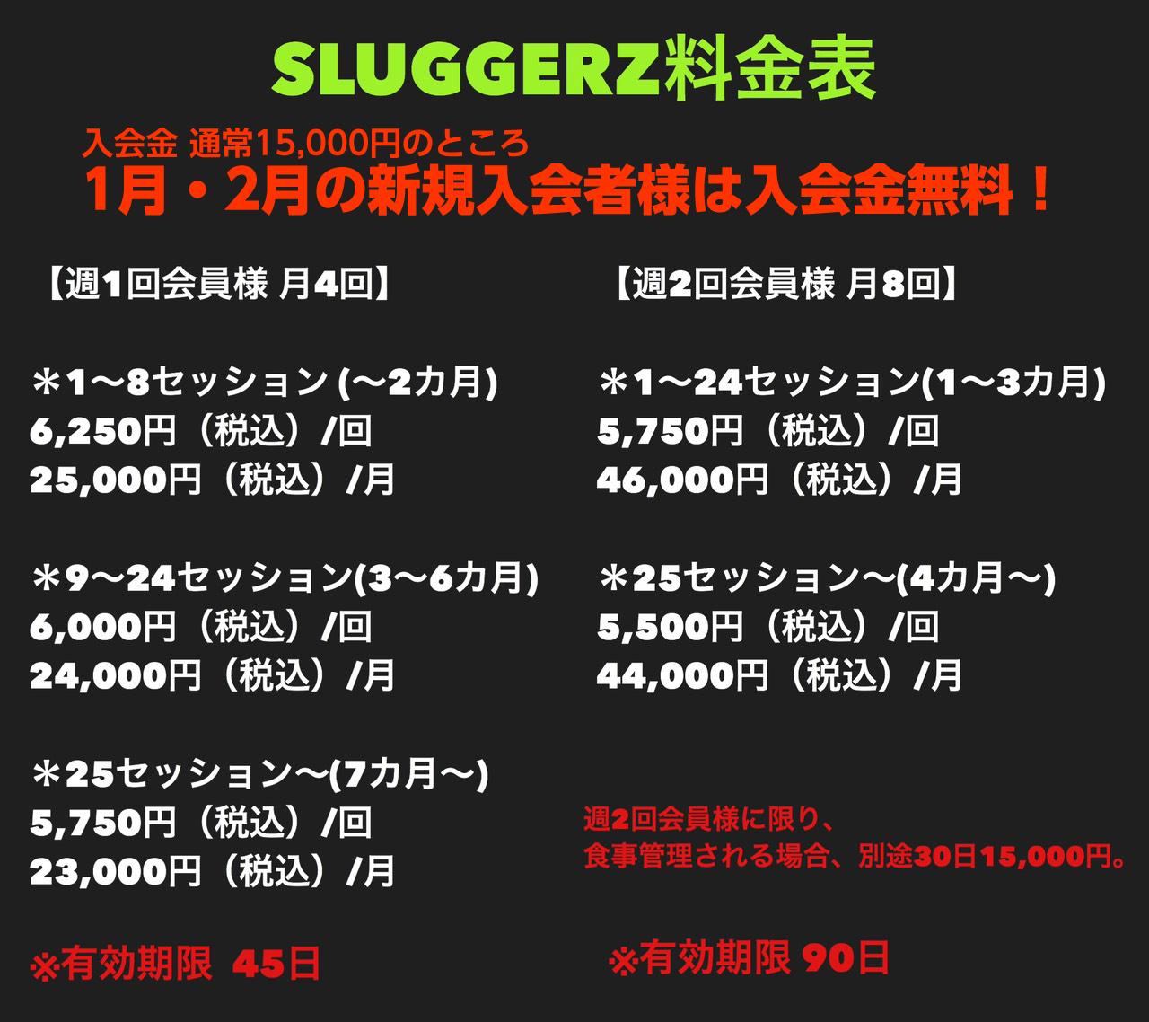 ad_sluggerz