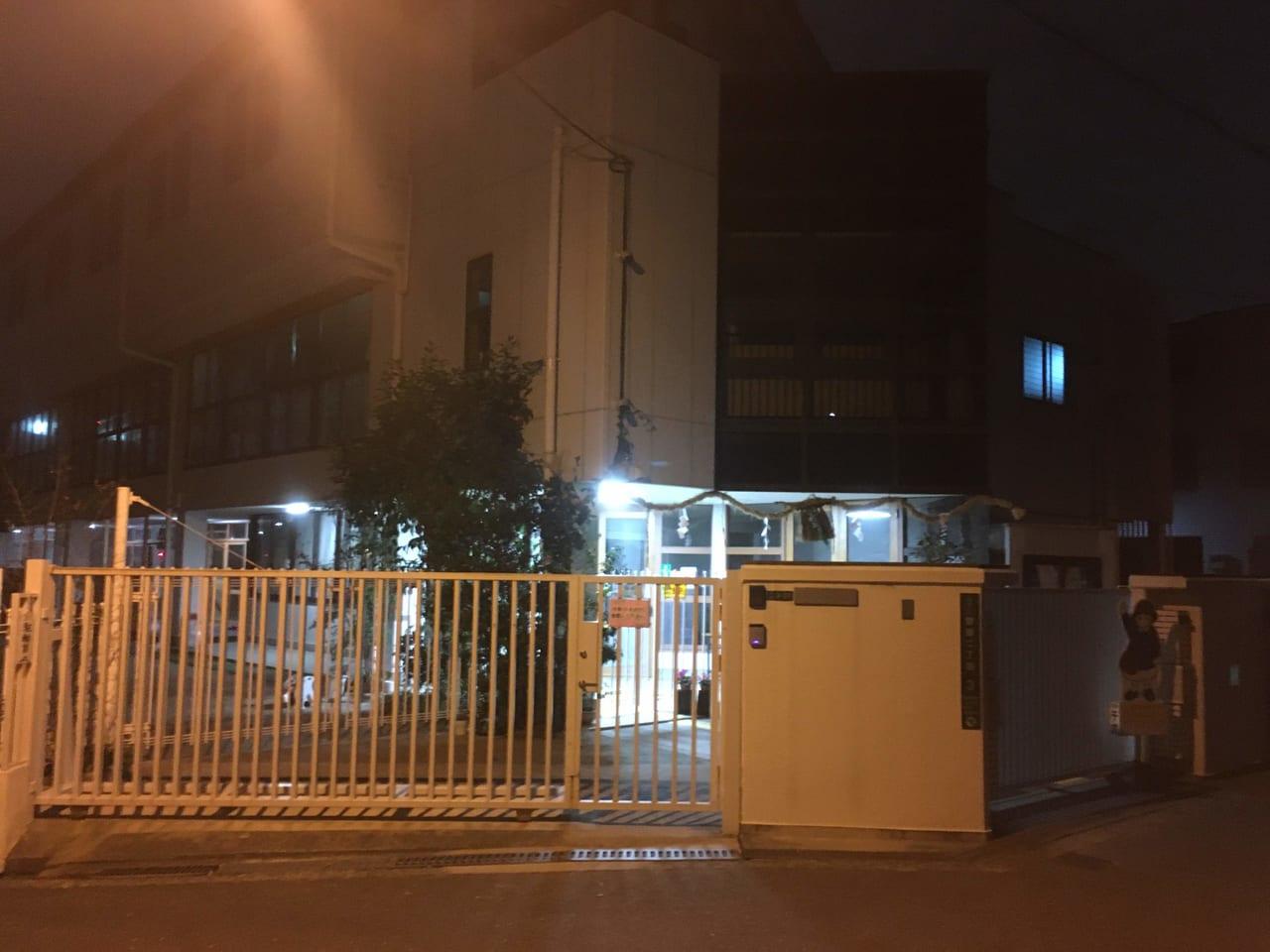 菅原天満幼稚園