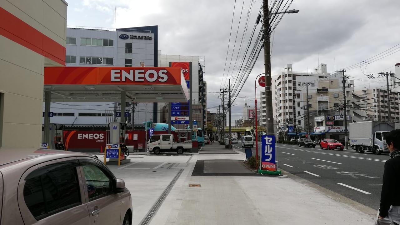 ENEOSオープン