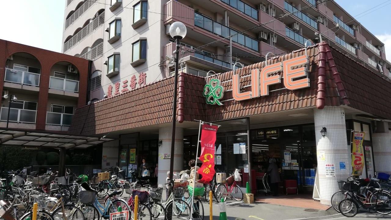 スーパーライフ豊里店