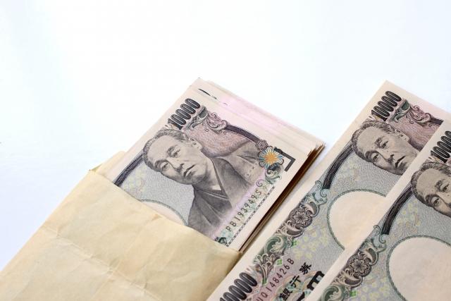 特別 定額 給付 金 大阪 市