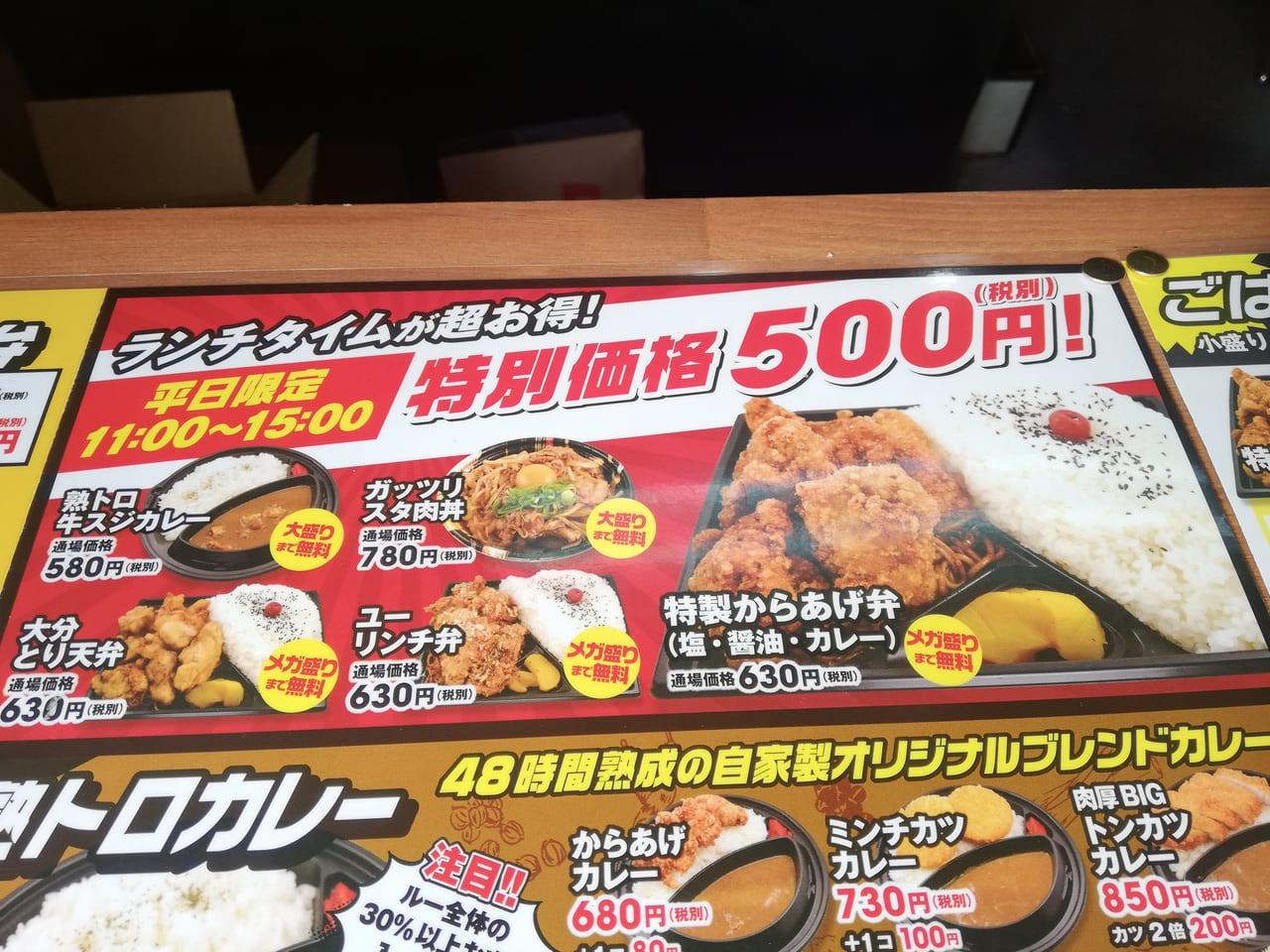 盛り 弁当 デカ 神奈川県の超大盛りデカ盛りグルメ★お腹壊れる10店