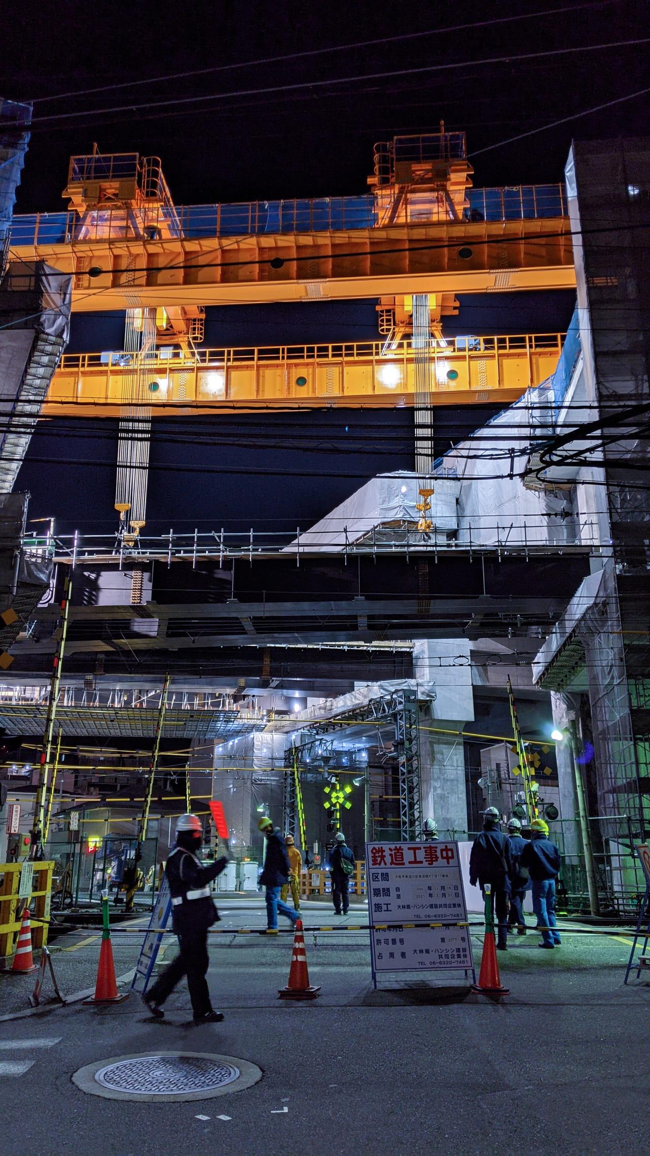 阪急高架工事淡路駅周辺夜景